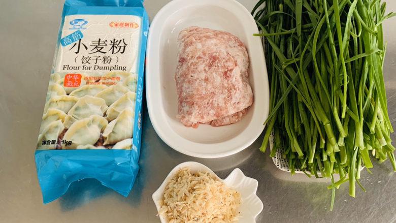 韭菜猪肉馅水饺,准备材料