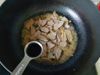 杏鮑菇炒牛肉,加入一勺老抽