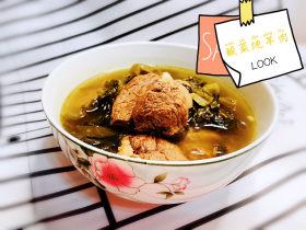 酸菜燉羊肉