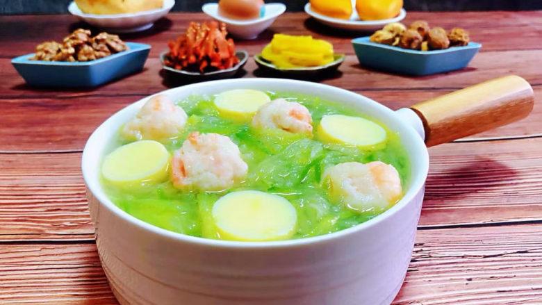 三鲜汤,早餐是一天最重要的一餐一定要营养丰富健康美味噢