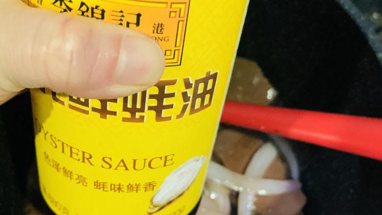 韭菜炒鸭血,加<a style='color:red;display:inline-block;' href='/shicai/ 721'>蚝油</a>;