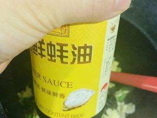 菠菜木耳炒雞蛋,加蠔油;