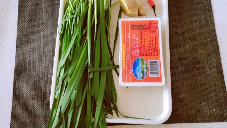 韭菜炒鸭血,食材准备好