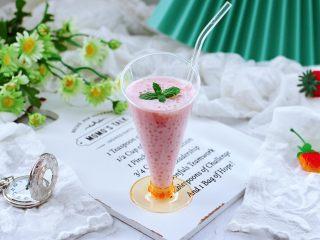 草莓西米露
