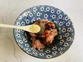 韭菜豬肉餡水餃,雞精