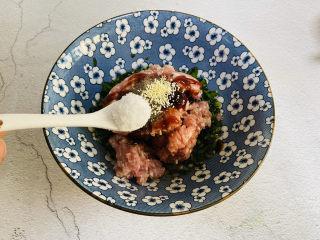 韭菜豬肉餡水餃,鹽