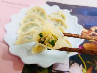 韭菜豬肉餡水餃,皮薄餡多,味道鮮美!