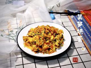莴笋炒鸡蛋➕中庭日淡芭蕉卷