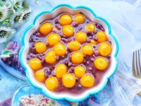 補血養顏的紅豆南瓜糯米丸子