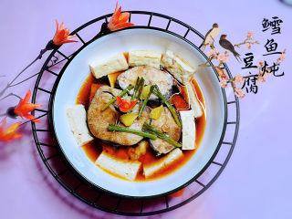 鱈魚燉豆腐