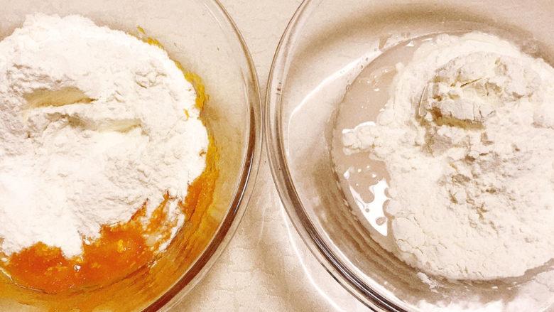 贝壳馒头(南瓜),两个碗中分别加入150g面粉