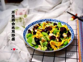 芹菜炒木耳➕ 绽黄摇绿嫩参差