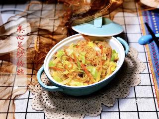 卷心菜炒粉丝➕芭蕉分绿与窗纱