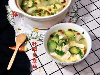 牡蠣豆腐湯