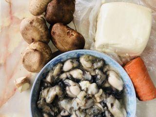 牡蠣豆腐湯,準備所有材料