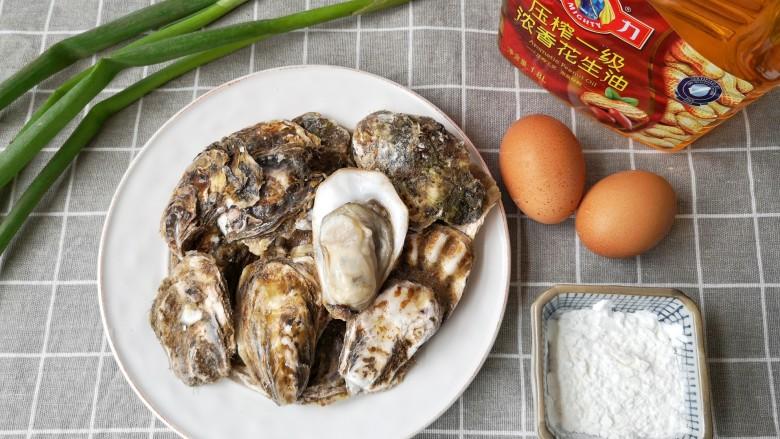 牡蛎炒蛋,准备食材。