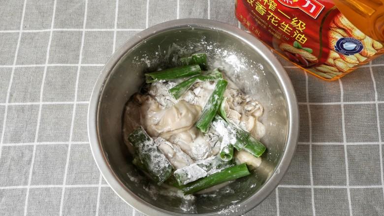 牡蛎炒蛋,将葱段和牡蛎,盐,干淀粉,<a style='color:red;display:inline-block;' href='/shicai/ 692'>酱油</a>搅拌成浆。