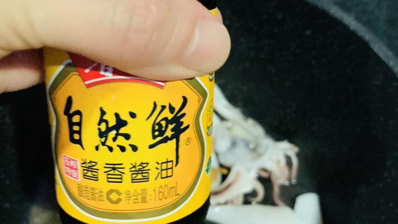 鱿鱼炒芹菜,加<a style='color:red;display:inline-block;' href='/shicai/ 692'>酱油</a>;