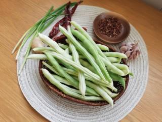 干煸蕓豆,準備所需要的食材