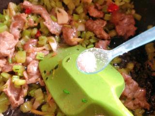 小炒牛肉(不辣),加點鹽