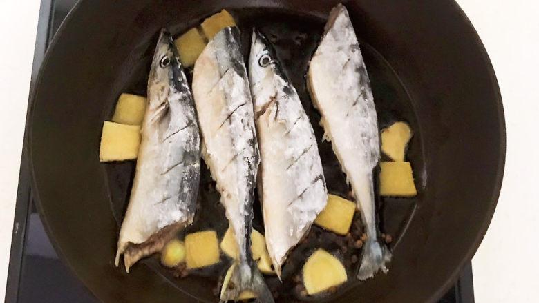 红烧秋刀鱼,加入秋刀鱼