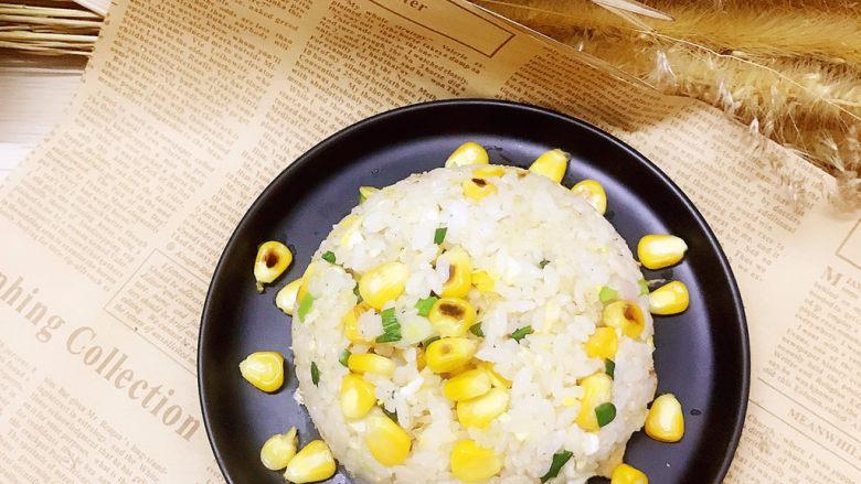 玉米炒饭,开吃