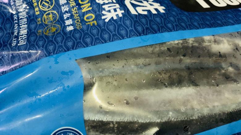 干煎秋刀鱼,秋刀鱼,解冻;