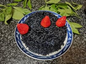當令美食,黑漆漆香噴噴的養生烏飯,你值得擁有
