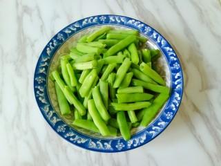 橄欖菜炒四季豆,撈出瀝干水份備用