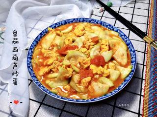 番茄炒西葫芦➕ 红树青山日欲斜