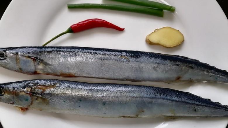 干煎秋刀鱼, 准备好所需材料