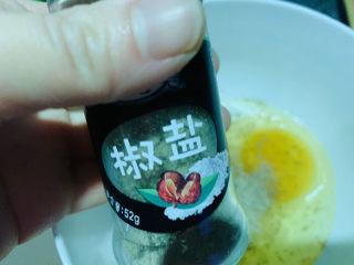 炸香椿魚,加椒鹽;