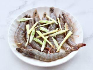 西葫蘆炒木耳,加入蔥姜絲攪拌均勻腌制10分鐘。