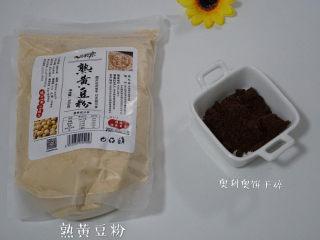 超軟糯、超快手的網紅牛奶麻薯,材料2