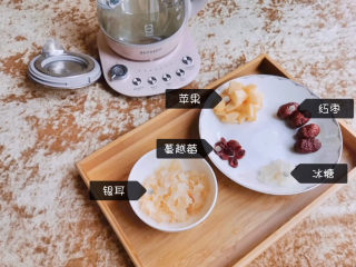 蔓越莓银耳羹简易养生壶版,准备好材料:提前泡发的银耳,蔓越莓,苹果,红枣,冰糖,养生壶装1000ml水