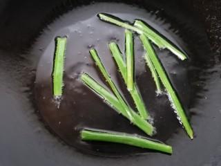 蔥油鱸魚,鍋內放入蔥和油燒熱熬出蔥油