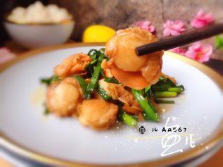 韭菜炒扇贝