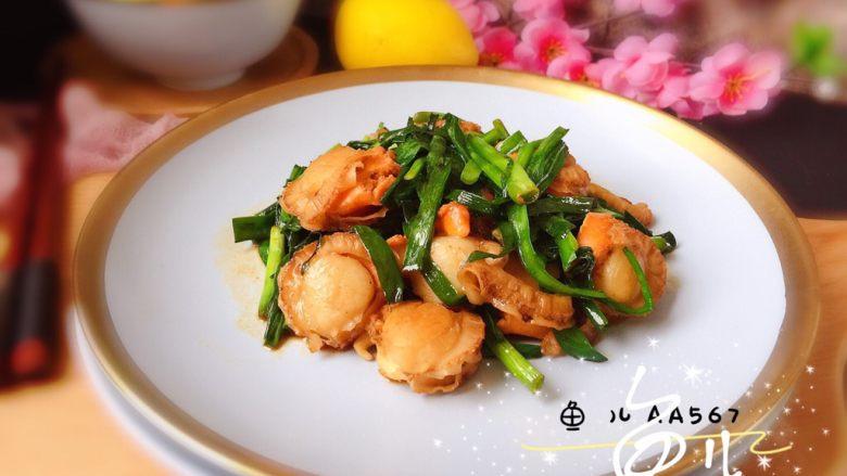 韭菜炒扇贝,装盘食用
