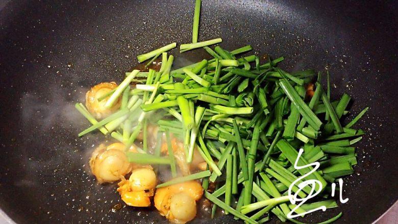 韭菜炒扇贝,炒匀放入韭菜段