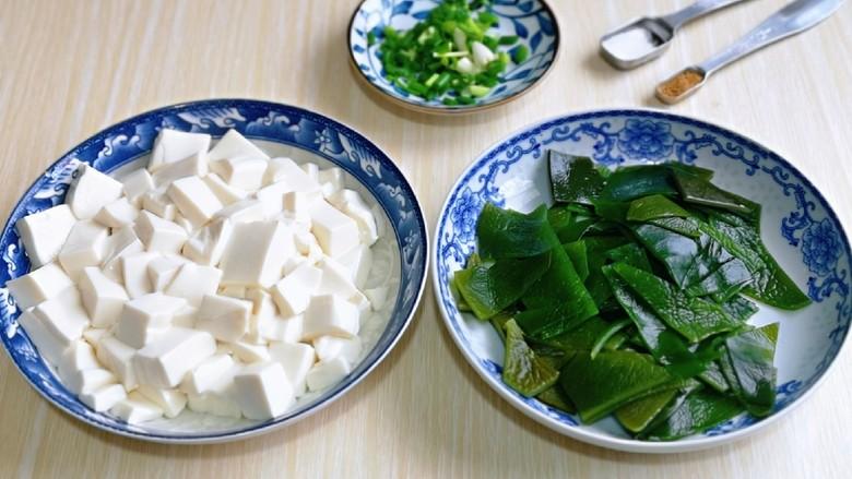 海带豆腐汤,准备工作完成。