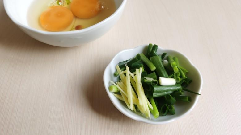 豇豆炒鸡蛋,小葱切段,生姜切成姜丝。