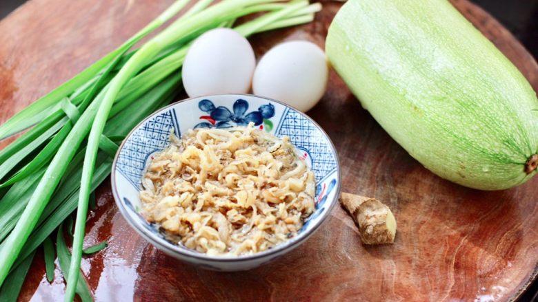 鹅蛋扇贝西葫芦蒸包,首先备齐所有的食材。