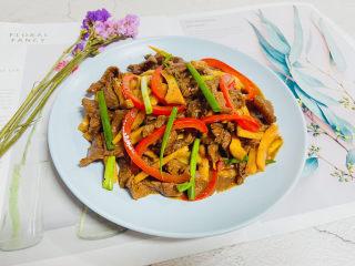 杏鲍菇炒牛肉+家常小炒
