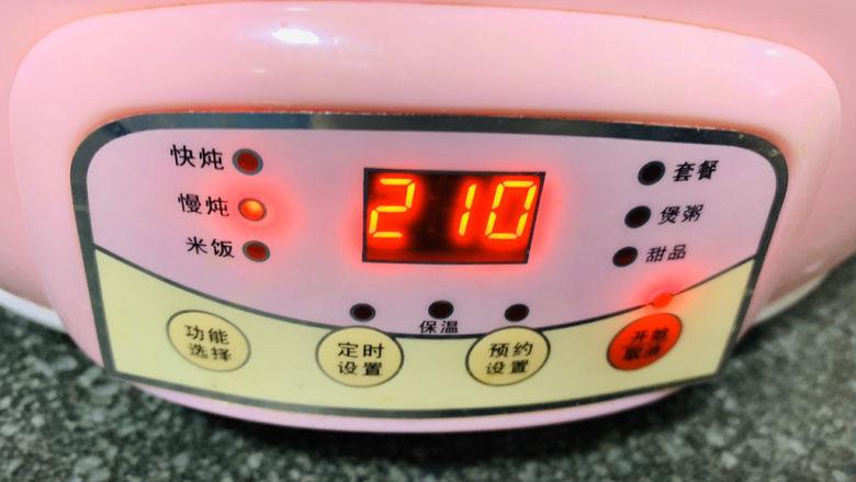 牛肝菌炖鸡,调好炖的时间,慢炖味道比较好;