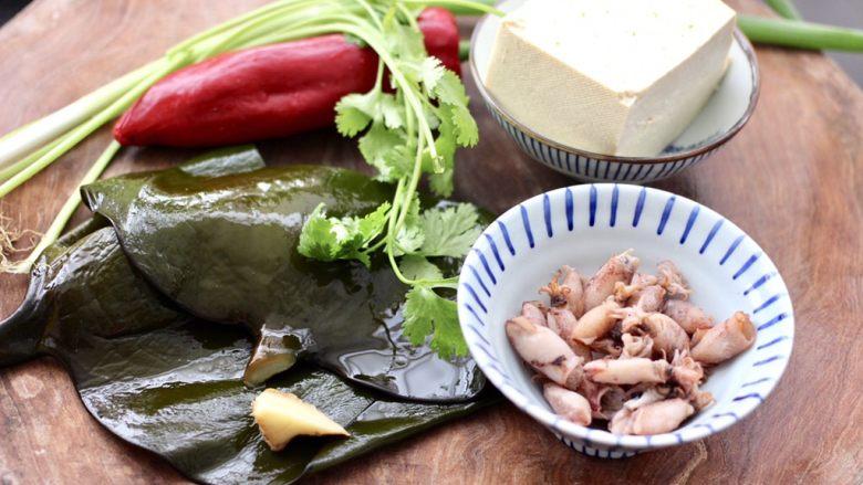 海带豆腐汤,首先备齐所有的食材。