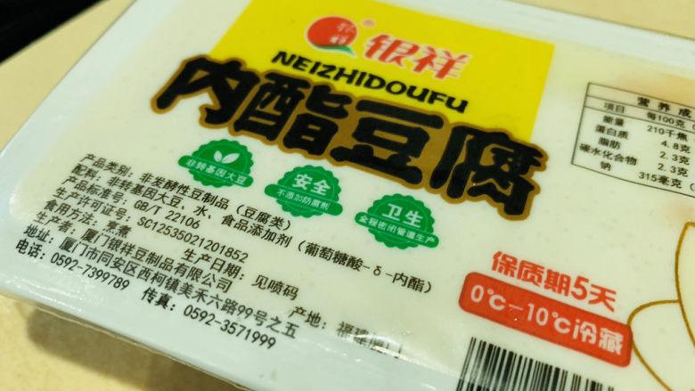海带豆腐汤,豆腐买一盒;