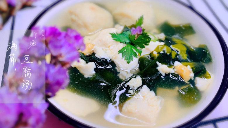 海带豆腐汤,海带豆腐汤,完成!