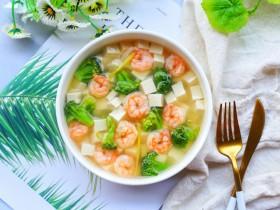 西兰花虾仁豆腐汤