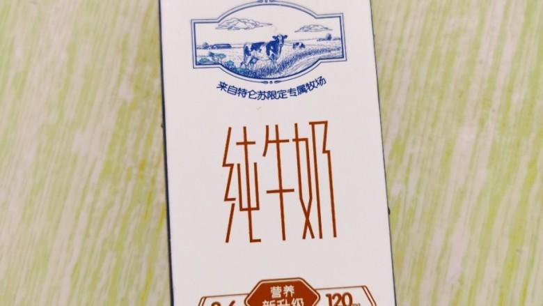 玉米饼,<a style='color:red;display:inline-block;' href='/shicai/ 219'>牛奶</a>一盒
