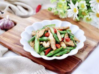 蘆筍炒雞肉條